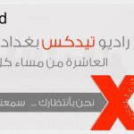 TEDxBaghdad Radio: A Platform for the Unheard   &#8211;      :  